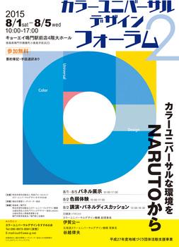 cud001-1.jpg