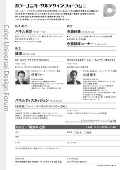 cud001-2.jpg