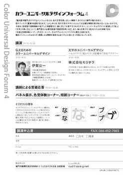 CUD4_2.jpg