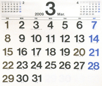 カレンダーP.jpg