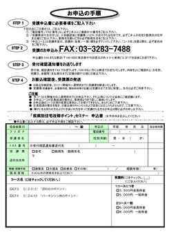 ST3,ST4疾病別)AWA_ページ_2.jpg