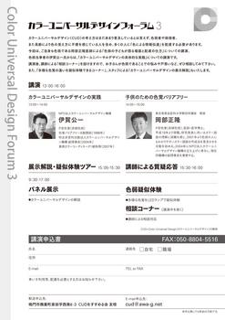 forum3b.jpg